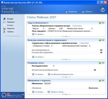 http://security.diwaxx.ru/images/panda_1.jpg